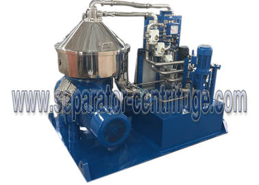 چین High Speed Disc Separator - Centrifuge Automatic For Algae Dewatering تامین کننده