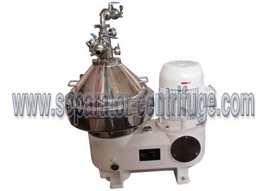 چین Durable Fully Automatic Disc Stack Centrifuges For Cold Pressed Coconut Oil Extraction تامین کننده