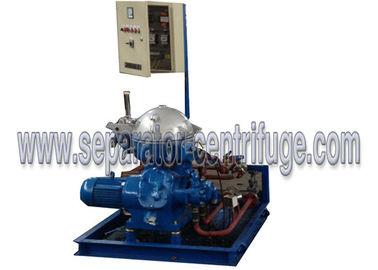 چین LO Selfcleaning Marine Fuel Oil Handling System Disc Separator for Power Station توزیع کننده